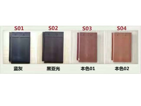石板瓦颜色系列图