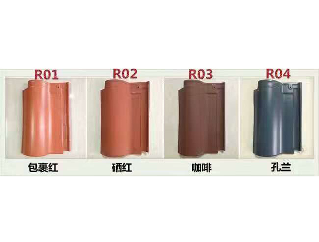 罗曼瓦颜色系列图