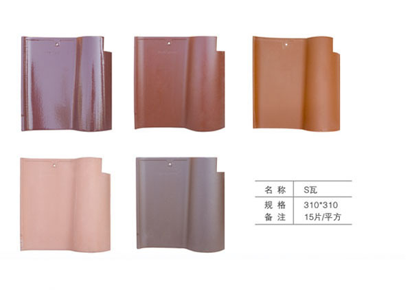 s型lehu6.vip乐虎国际颜色系列
